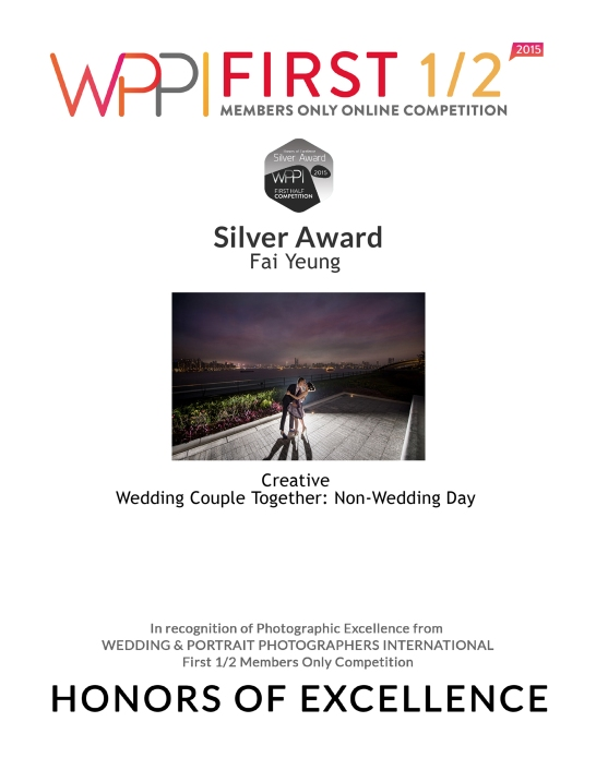 WPPI First Half: Members Only