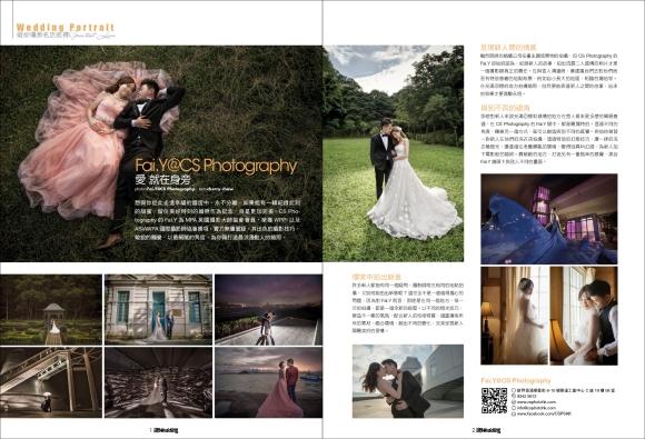 CS photography2-2