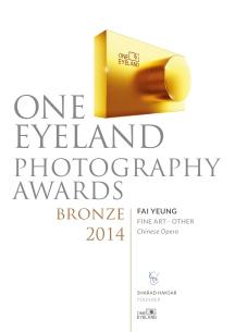 Fai Yeung_bronze_FINE ART_Other