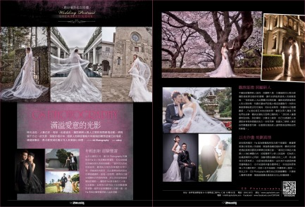 Wedding Magazine 訪問 1