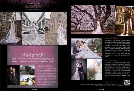 Wedding Magazine 訪問 1