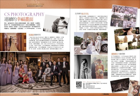 Wedding Magazine 訪問 2